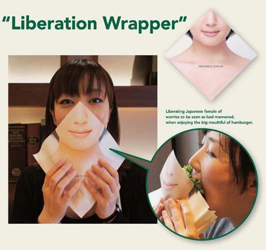 liberation-wrapper