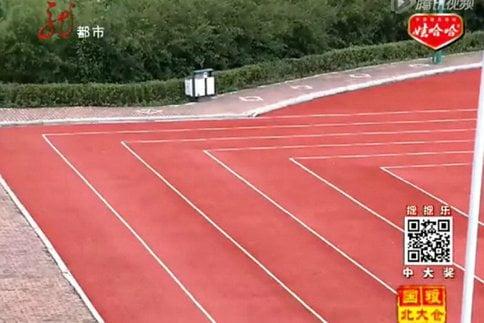piste-athletisme-carree-chine