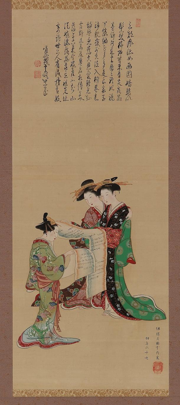 Courtisanes des Trois Capitales, Tsukioka Settei, 1710-1786, japon