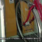 eco-cycle-4