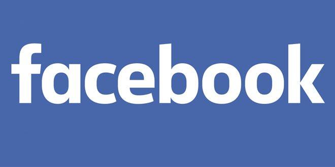 nouveau-logo-facebook