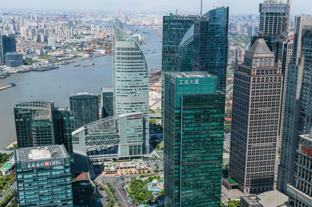 195 milliards pixel photo shangai immeubles