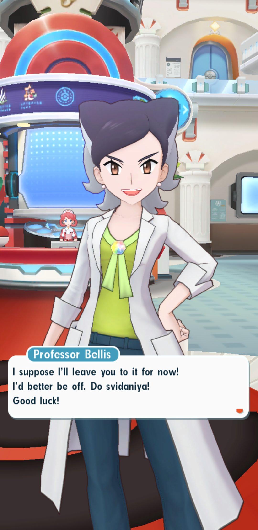 Screenshot Pokemon Masters 5